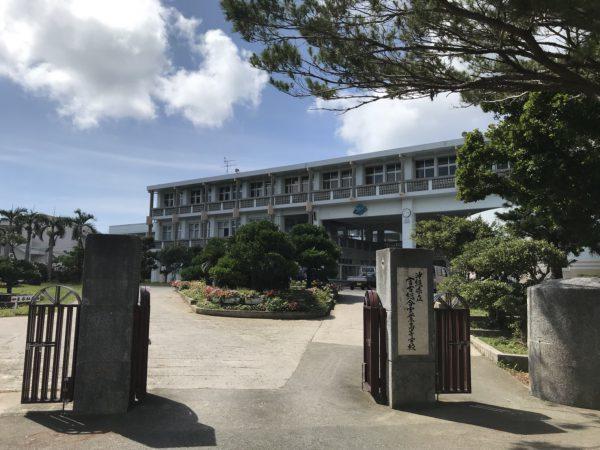 沖縄の高校生と学校との「キズナ」を築く。